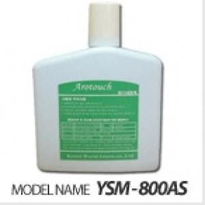 YSM-800AS (변기 세정제)