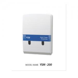 YSM-200(페이퍼타올 디스펜서)