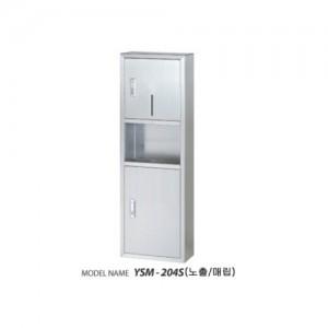 YSM-204S (노출/매립)[페이퍼타올 디스펜서]