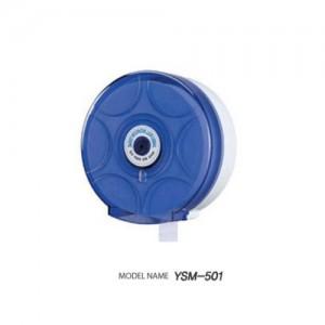 YSM-501(점보롤 디스펜서)