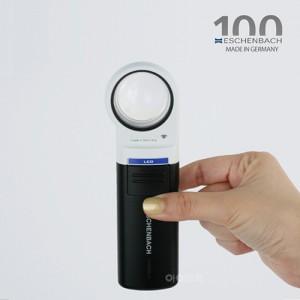 모빌룩스 10배율 LED조명 돋보기
