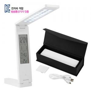 [INNOZEN-273B] 휴대용 USB LED스탠드 디지털시계