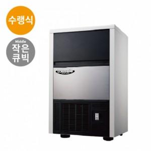 청청얼음 제조기 수냉식(LIMO-55S)