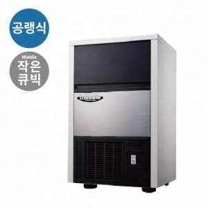 청정얼음 제조기 공냉식(LIMO-55)