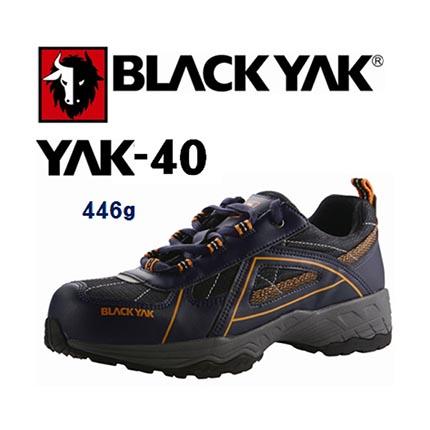 블랙야크 정품 안전화 YAK-40 (당일출고)