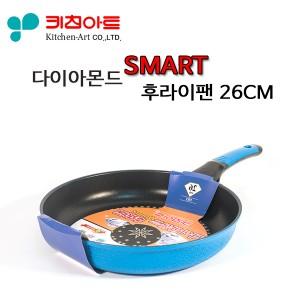 [팬/조리기]키친아트 스마트 후라이팬 26cm