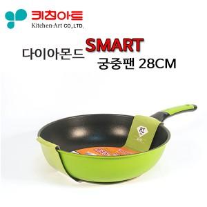 [팬/조리기]키친아트 스마트 궁중팬 28cm