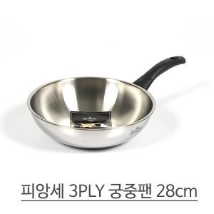 [팬/조리기]피앙세 통삼중 궁중팬 28cm