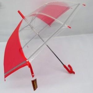 키르히탁55발광안전우산(빨강)