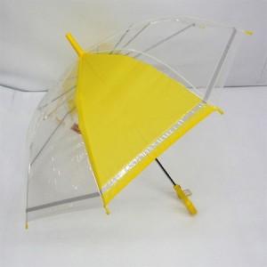 키르히탁55어린이발광안전노랑우산