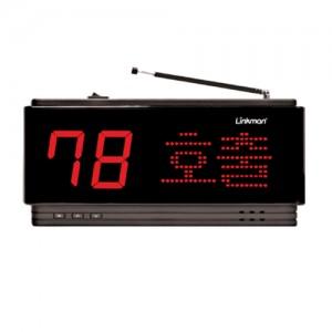 문자 지정 수신기(모니터) LM-D102CN(AM)