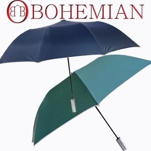 보헤미안 2단자동우산 폴리실버핸들우산