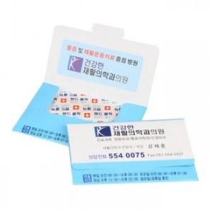 [구급함/대일밴드] 홍보용밴드 10매가격:432원