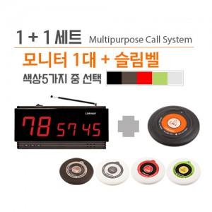 D302KF(모니터1대) + T900F(호출벨1개) 세트