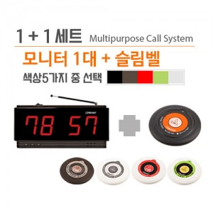 D202KF(모니터1대) + T900F(호출벨1개) 세트