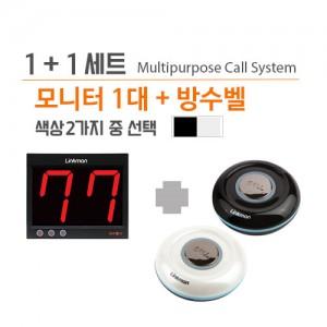 D102UF(모니터1대) + T9000F(호출벨1개) 세트