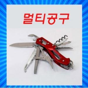 [맥가이버칼]공구/멀티툴/맥가이버칼/손공구