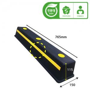 고무카스토퍼750*150*120(4.4kg)볼트포함