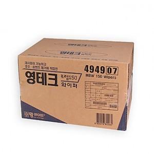 494907 영테크 프렙 대형 - 150가격:22,000원