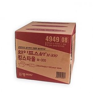 494908 킹스타올 중형 - 300가격:19,000원