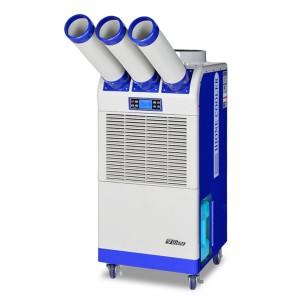 산업용 이동식에어컨 DSC-7500A / 냉방면적 70㎡ (21평)