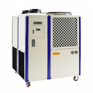 산업용 이동식에어컨 DSC-40000