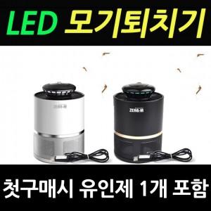 프라임원 LED 모기포충기 제로엠 야외용 캠핑팩