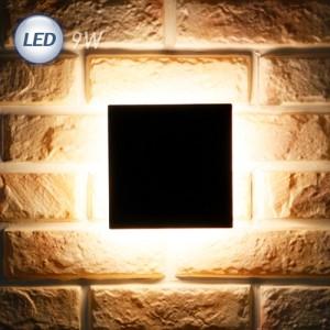 LED 3071 정사각 외부벽등 9W (다크그레이) 방수조명