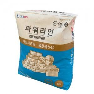 칼라줄눈시멘트 회색20kg/파벽돌외장용굵은입자