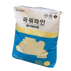 칼라줄눈시멘트 아이보리20kg/파벽돌외장용굵은입자 New