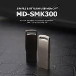 [USB 32G]MD-SMK300 USB메모리32G [4G-64G]