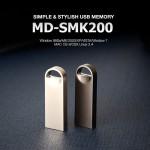[USB 4G]MD-SMK200 USB메모리[4G-64G]