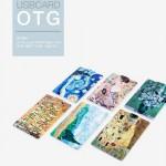 (컬러인쇄,포장무료) CARD OTG 32G