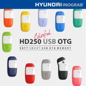 현대 HD250 OTG USB 8G (11가지 색상)