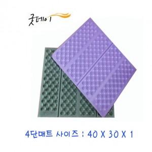 4단 사우나 방석 매트 돗자리/8단 미니 멀티