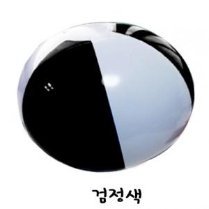 (대)2색 비치볼 검정 38~40cm