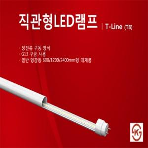 LED 직관형 램프 T8 컨버터외장형 TL-T806L 600mm (1박스 20개)가격:440,000원