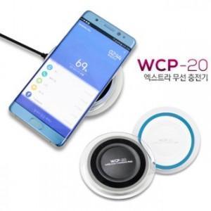[스마트폰 무선충전기] WCP20