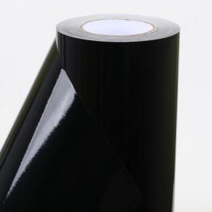 단색시트지 유광블랙 검정 2080 (길이50M) 롤단위가격:100,000원