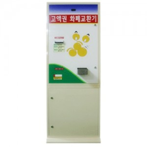 고액권 GOOD-1100 상단 화폐교환기(C-1100A)
