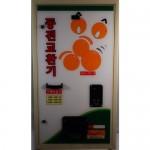 C-종합형 동전교환기(C-10000A)
