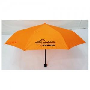3단폰지주황색우산[독도우산]