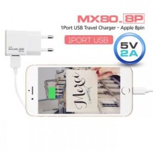 MX80/1포트/애플8핀/5V2A
