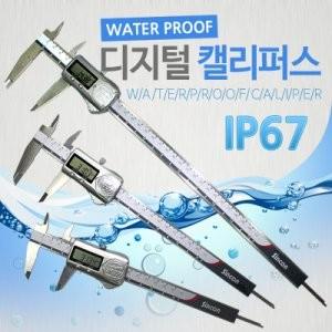 SD500-150WP.SD500-200WP,SD500-300WP 디지털캘리퍼스 (방수타입)가격:110,000원