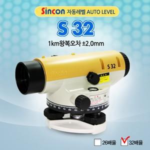 [신콘]S32 오토레벨-32배율 (자동레벨)가격:198,000원