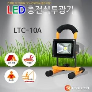 [툴콘]LTC-10A 충전식투광기