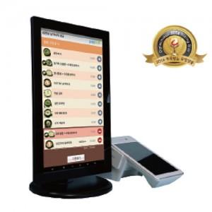 payself(페이셀프) 18 / 무인주문시스템 / 식권발매기 / 식권자판기