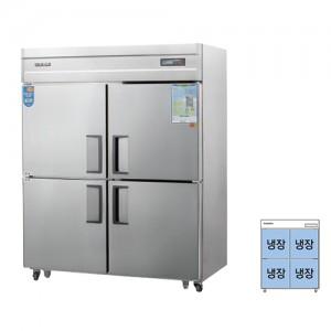 우성/일반형 직냉식 냉장고 55박스 CWSM-1544DR 디지털 올스텐 / 올냉장