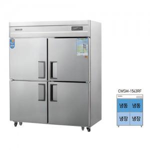 그랜드우성/일반형 직냉식 냉장고 55박스 CWSM-1543RF 디지털 올스텐 / ½냉동,냉장