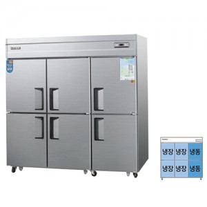 그랜드우성/일반형 직냉식 냉장고 65박스 CWS-1964RF 아날로그 / ⅓냉동,냉장